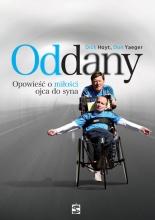 oddany-team-Hoyt